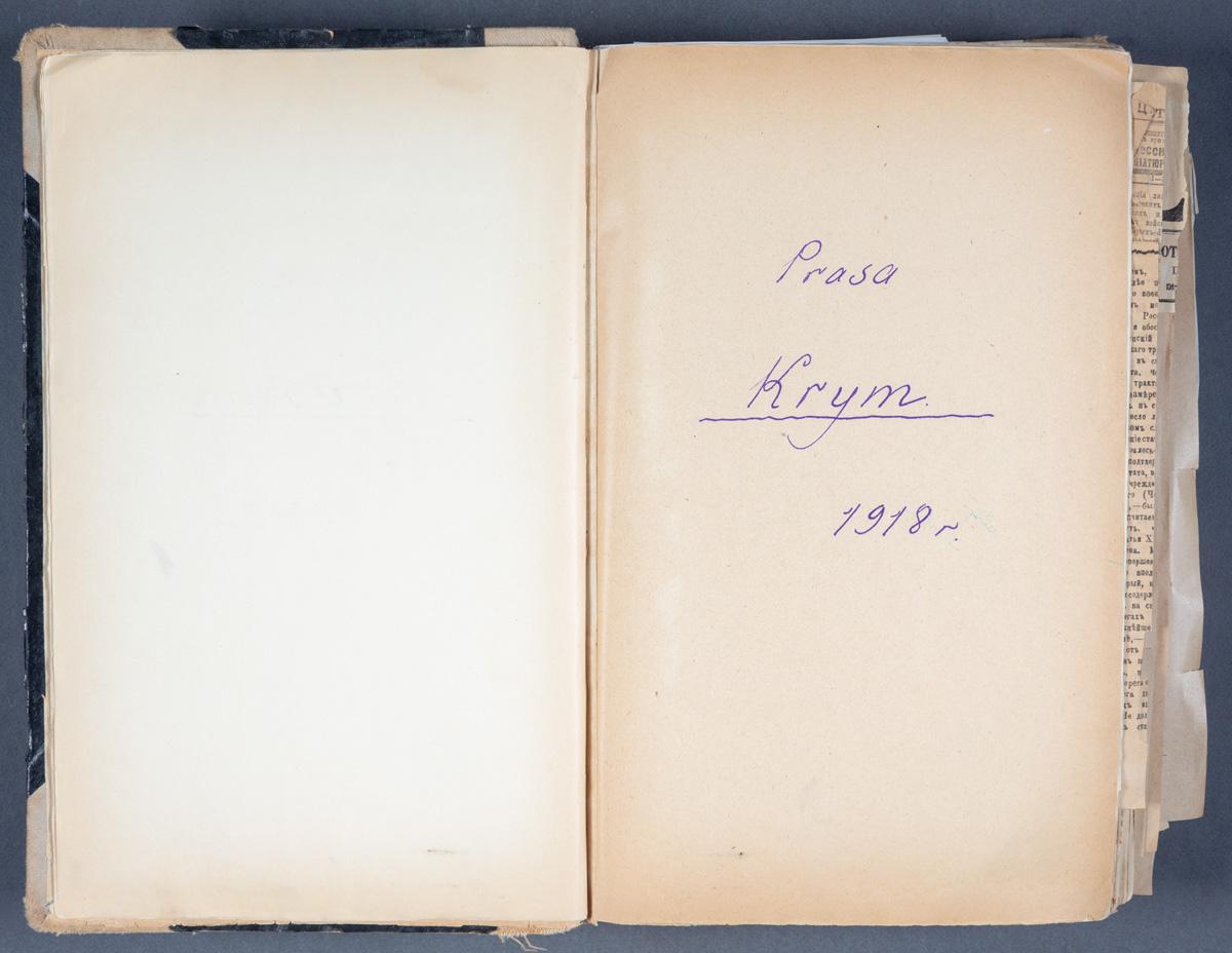 Prasa Krym 1918 r.