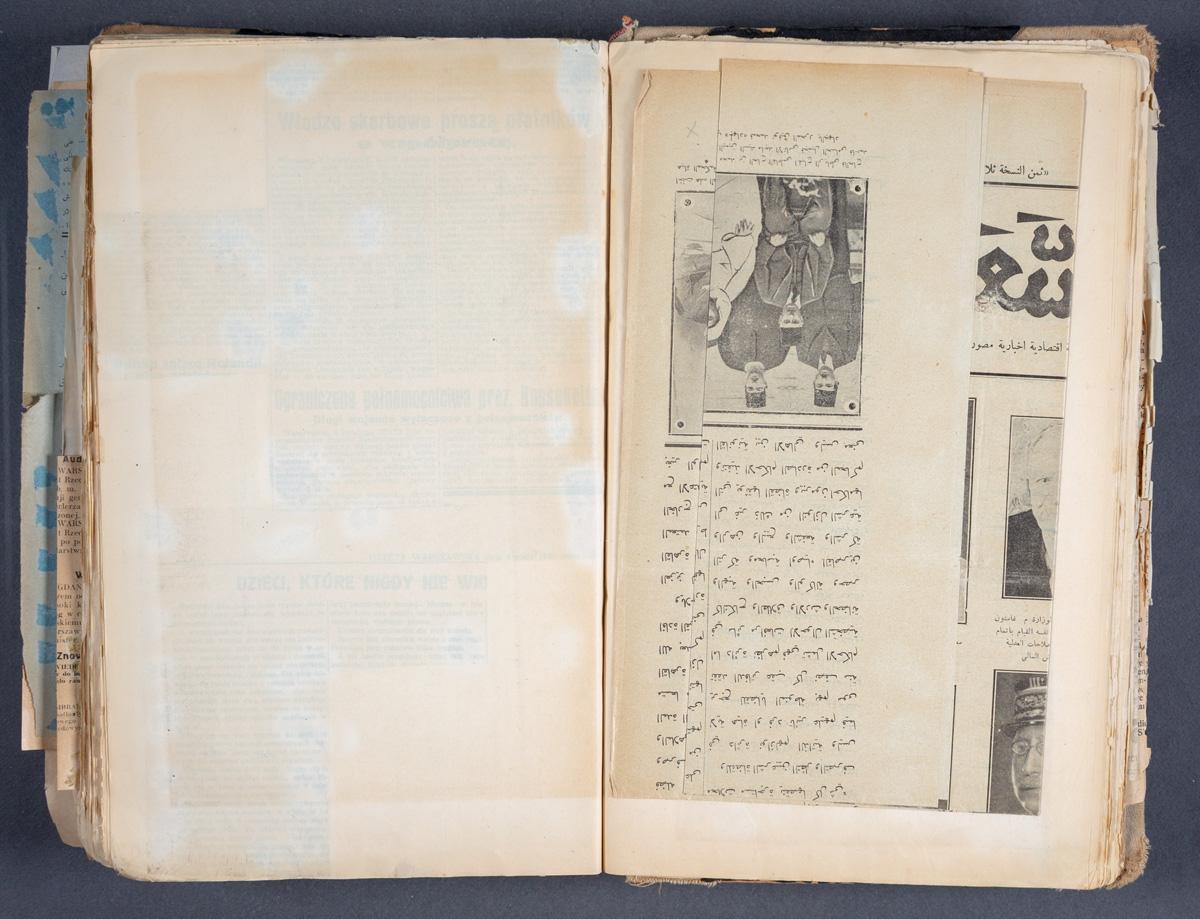 Chołl ar-Rchla al-Chidzazija