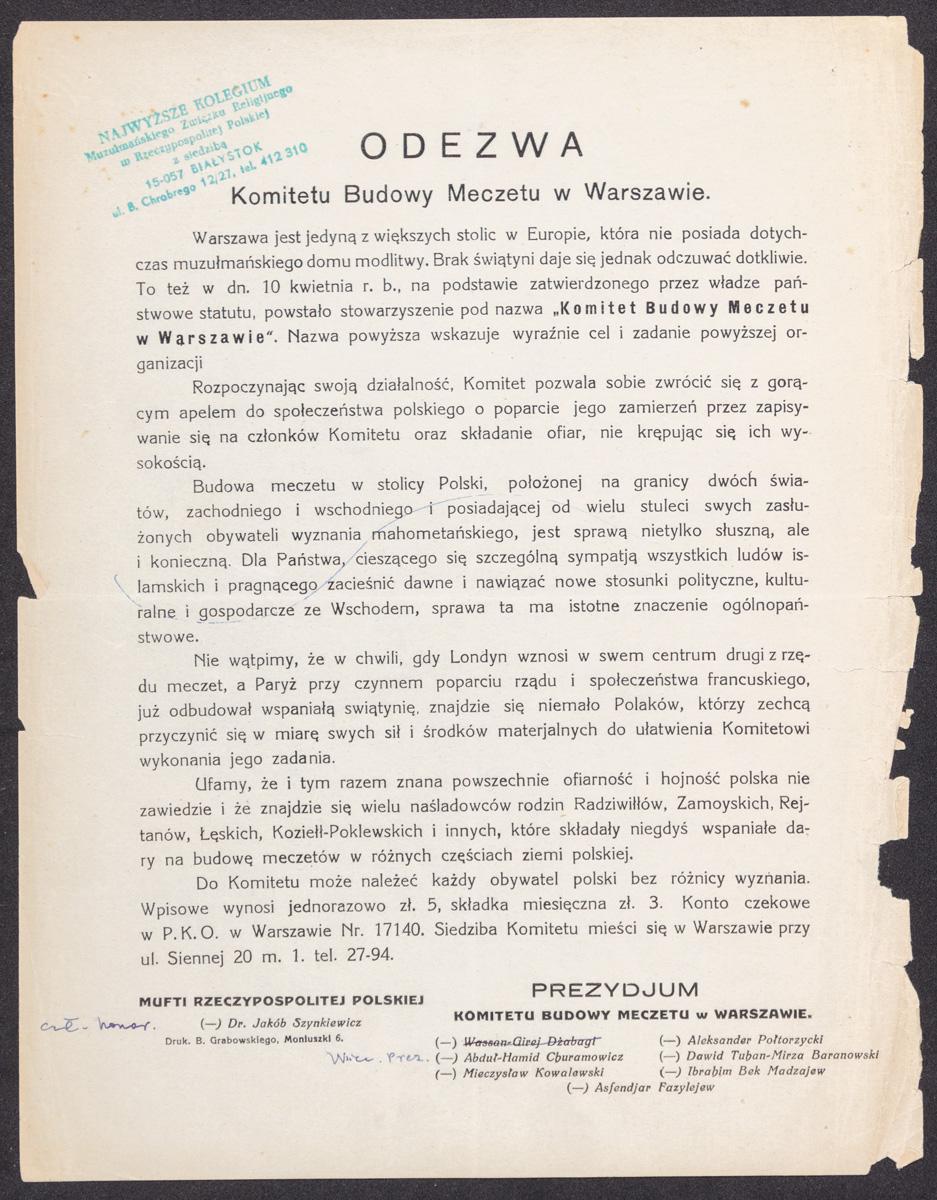 Odezwa Komitetu Budowy Meczetu w Warszawie